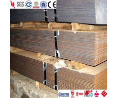 hot rolled carbon steel plate for ship building
