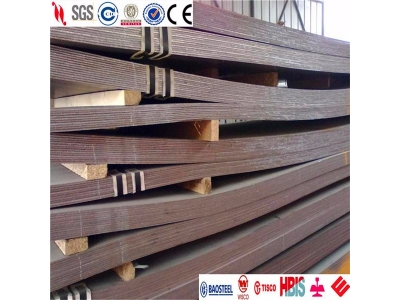 Corrosion resistant structural steel